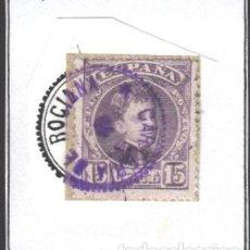 Sellos: CARTERÍAS INICIATIVA PARTICULAR, HUELVA / ROCIANA. Lote 187216662