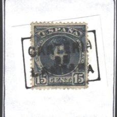 Sellos: CARTERÍAS INICIATIVA PARTICULAR, LUGO / LANCARA . Lote 187217600