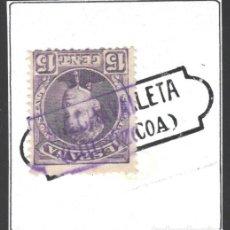 Sellos: CARTERÍAS INICIATIVA PARTICULAR, GUIPUZCUA / ARECHAVALETA. Lote 187217723