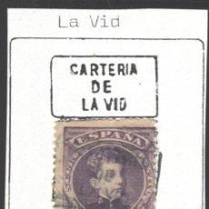 Sellos: CARTERÍAS INICIATIVA PARTICULAR, BURGOS / LA VID. Lote 187218121