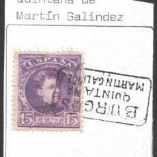 Sellos: CARTERÍAS INICIATIVA PARTICULAR, BURGOS / QUINTANA DE MARTÍN GALINDEZ . Lote 187218230