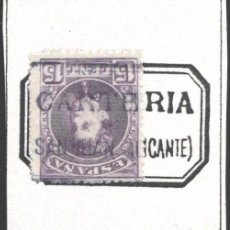 Sellos: CARTERÍAS INICIATIVA PARTICULAR, ALICANTE / SAN JUAN. Lote 187219736
