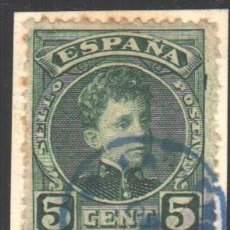 Sellos: CARTERÍAS INICIATIVA PARTICULAR, VIZCAYA / AMOREBIETA. Lote 187227842