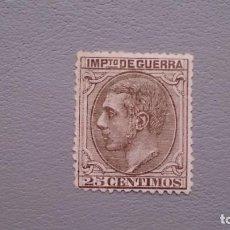 Sellos: ESPAÑA - 1879 - ALFONSO XII - EDIFIL NE7 - NO EXPENDIDO - MNH** - NUEVO - LUJO.. Lote 187452122