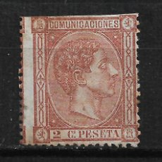 Sellos: ESPAÑA 1875 EDIFIL 162 (*) - 3/10. Lote 188619267