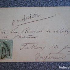 Timbres: SOBRE CARTA CON EDIFIL 201 DEL AÑO 1879 BARCELONA? INTERIOR. Lote 188819280