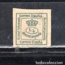 Sellos: ED Nº 1/4 173 CORONA REAL USADO. Lote 189414331