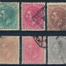 Sellos: SPAIN. ALFONSO XII. EDIFIL 200-209 (1879). SERIE COMPLETA USADA DE LUJO.. Lote 190028846