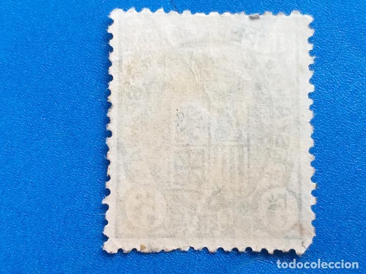 Sellos: Nuevo **. Edifil 154. España. Año 1875. Escudo de España. Impuesto de guerra. 5 cts. - Foto 2 - 190403142