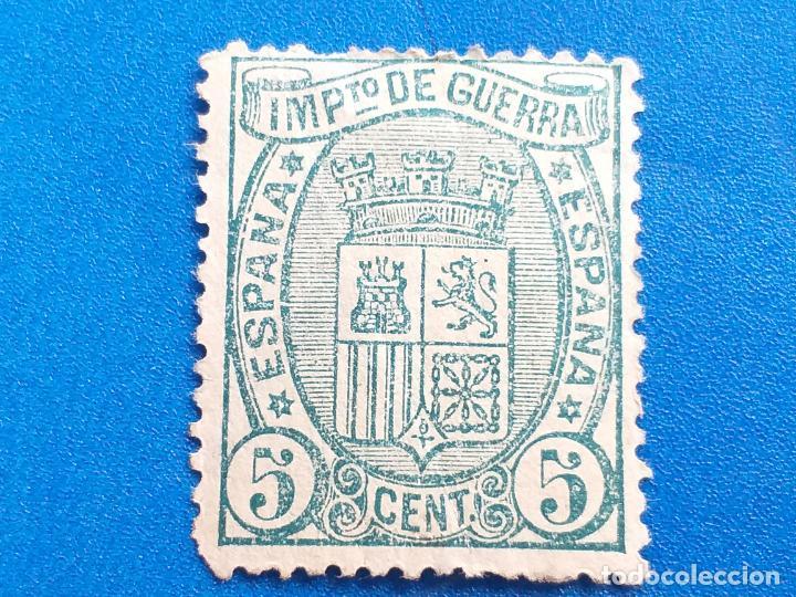 NUEVO **. EDIFIL 154. ESPAÑA. AÑO 1875. ESCUDO DE ESPAÑA. IMPUESTO DE GUERRA. 5 CTS. (Sellos - España - Alfonso XII de 1.875 a 1.885 - Nuevos)