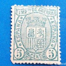 Sellos: NUEVO **. EDIFIL 154. ESPAÑA. AÑO 1875. ESCUDO DE ESPAÑA. IMPUESTO DE GUERRA. 5 CTS.. Lote 190403142