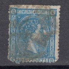 Francobolli: 1875 EDIFIL 164 USADO. ALFONSO XII (1219). Lote 190580530