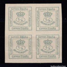 Sellos: 1876 EDIFIL 173** NUEVO SIN CHARNELA. CORONA REAL (1219). Lote 190582900