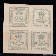 Sellos: 1876 EDIFIL 173** NUEVO SIN CHARNELA. CORONA REAL (1219). Lote 190582925