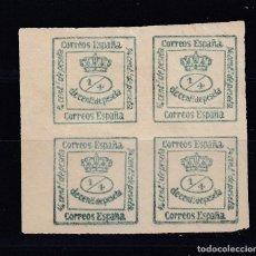 Sellos: 1876 EDIFIL 173(*) NUEVO SIN GOMA. CORONA REAL (1219). Lote 190583205