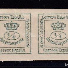 Sellos: 1876 EDIFIL 173** NUEVO SIN CHARNELA. CORONA REAL (1219). Lote 190583256