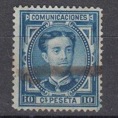 Timbres: 1876 EDIFIL 175 USADO. ALFONSO XII (1219). Lote 190583738