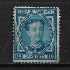 Sellos: ESPAÑA 1876 EDIFIL 175 - 15/15. Lote 190584458