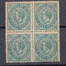 Sellos: 1876 EIDIFL 183** NUEVOS SIN CHARNELA. BLOQUE DE CUATRO. ALFONSO XII. FALSO DE EPOCA (1219). Lote 190594935
