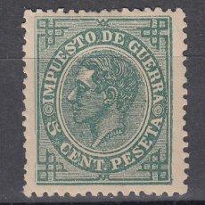 Sellos: 1876 EDIFIL 183* NUEVO CON CHARNELA. ALFONSO XII (1219). Lote 190595103