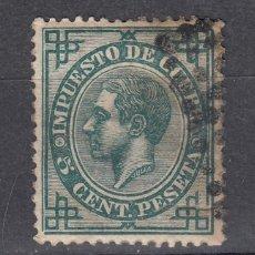 Timbres: 1876 EDIFIL 183 USADO. ALFONSO XII (1219). Lote 190595277