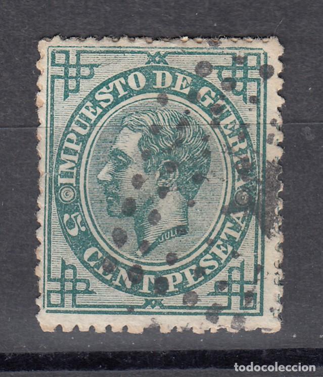 1876 EDIFIL 184 USADO. ALFONSO XII (1219) (Sellos - España - Alfonso XII de 1.875 a 1.885 - Usados)