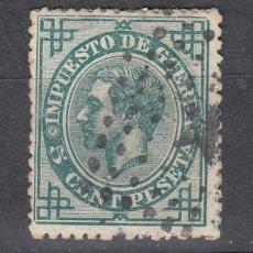 Timbres: 1876 EDIFIL 184 USADO. ALFONSO XII (1219). Lote 190595845