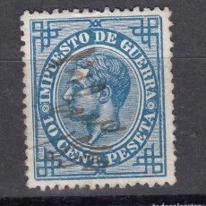 Timbres: 1876 EDIFIL 184 USADO. ALFONSO XII (1219). Lote 190595962