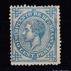 Sellos: 1876 EDIFIL 184(*) NUEVO SIN GOMA. LEER DESCRIPCION. ALFONSO XII (1219). Lote 190596096