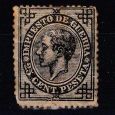 Sellos: 1876 EDIFIL 185* NUEVO CON CHARNELA. ALFONSO XII (1219). Lote 190596512