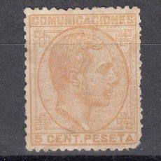 Sellos: 1878 EDIFIL 191(*) NUEVO SIN GOMA. ALFONSO XII (1219). Lote 190622533
