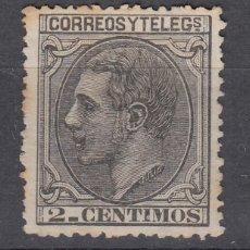 Sellos: 1879 EDIFIL 200(*) NUEVO SIN GOMA. ALFONSO XII (1219). Lote 190628733