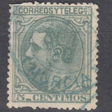 Francobolli: 1879 EDIFIL 201 USADO. ALFONSO XII (1219). Lote 190629032