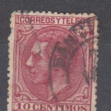 Timbres: 1879 EDIFIL 202 USADO. ALFONSO XII (1219). Lote 190629320
