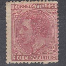 Sellos: 1879 EDIFIL 202* NUEVO CON CHARNELA. ALFONSO XII (1219). Lote 190629456