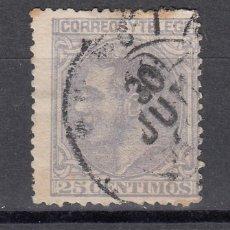 Francobolli: 1879 EDIFIL 204 USADO. ALFONSO XII (1219). Lote 190632722