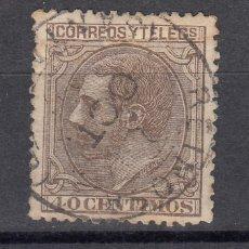 Timbres: 1879 EDIFIL 204 USADO. ALFONSO XII (1219). Lote 190632826