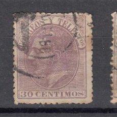 Timbres: 1882 EDIFIL 210/12 USADOS. ALFONSO XII (1219). Lote 190635497