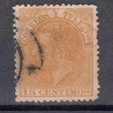 Timbres: 1882 EDIFIL 210 USADO. ALFONSO XII (1219). Lote 190635647