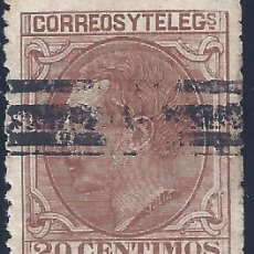 Sellos: EDIFIL 203 ALFONSO XII. AÑO 1879. EXCELENTE CENTRADO.. Lote 190775811