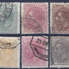 Sellos: EDIFIL 200-209 ALFONSO XII. AÑO 1879 (SERIE COMPLETA). VALOR CATÁLOGO: 440 €.. Lote 190775915