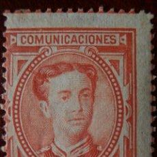 Sellos: PRIMER CENTENARIO - 1876 - SELLO NUEVO - ALFONSO XII - EDIFIL 182 - 10 PESETAS BERMELLON VIVO -.. Lote 190818328