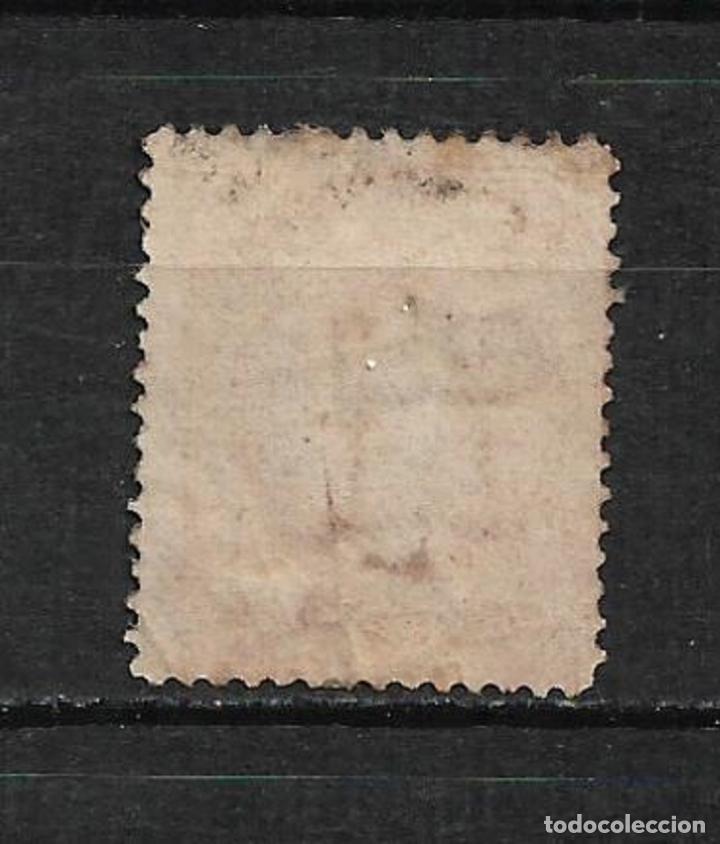 Sellos: ESPAÑA 1876 EDIFIL 182 * - 15/20 - Foto 2 - 190895020
