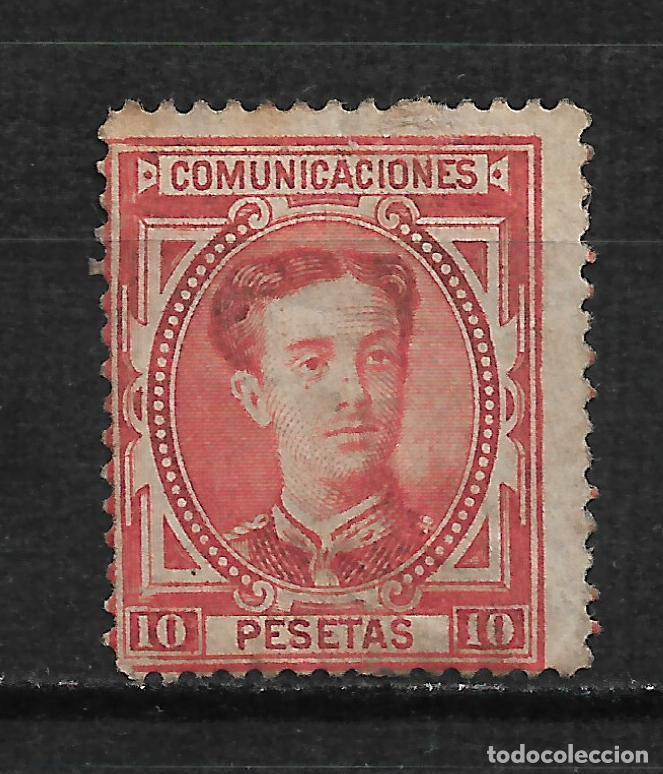 ESPAÑA 1876 EDIFIL 182 * - 15/20 (Sellos - España - Alfonso XII de 1.875 a 1.885 - Nuevos)
