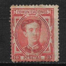 Sellos: ESPAÑA 1876 EDIFIL 182 * - 15/20. Lote 190895020