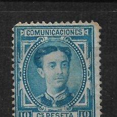 Sellos: ESPAÑA 1876 EDIFIL 175 * - 15/20. Lote 190991093