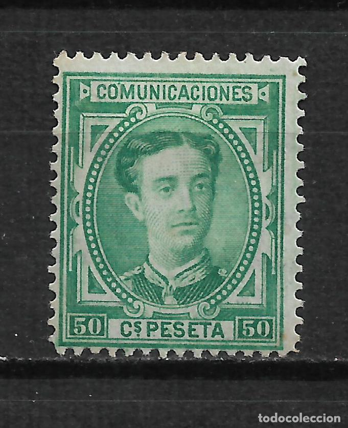 ESPAÑA 1876 EDIFIL 179 * - 15/20 (Sellos - España - Alfonso XII de 1.875 a 1.885 - Nuevos)