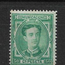 Sellos: ESPAÑA 1876 EDIFIL 179 * - 15/20. Lote 190991191
