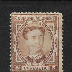 Sellos: ESPAÑA 1876 EDIFIL 174 * - 15/20. Lote 190991222