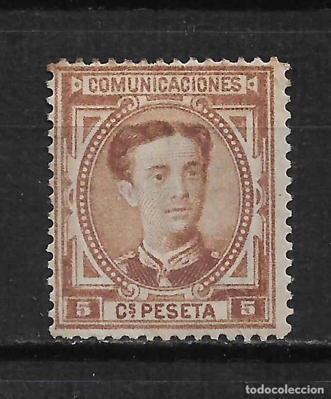 ESPAÑA 1876 EDIFIL 174 * - 15/20 (Sellos - España - Alfonso XII de 1.875 a 1.885 - Nuevos)